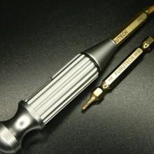 Furutech Tool
