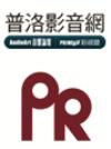audionet Taiwan - Furutech HF-X-NCF