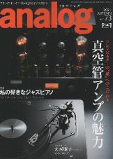 analog   2021 AUTUMN vol.73-JP    (Lineflux NCF(RCA))-JPs