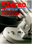 STEREO 2014,June - JP (H118)s