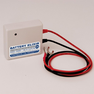 BATTERY ELIXIR(完了品)