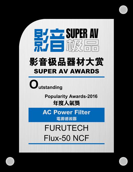 FURUTECH Flux-50 NCF-01