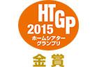 HTGPX2015