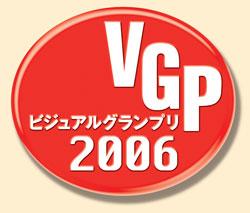 VGP2006
