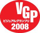 VGP2008