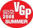 VGP2008 SUMMER