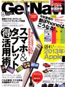 Get Navi 2013 September -JP (X1,iD8-A)