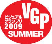 VGP2009SUMMER