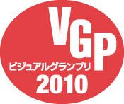 VGP2010
