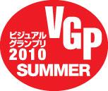 VGP2010SUMMER
