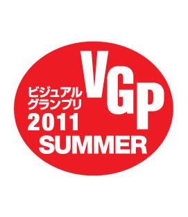 VGP2011SUMMER