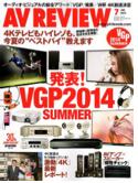 AV REVIEW 2014,July -JP (A1)s