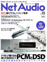 Net Audio vol.15 2014 AUTUMN-JP (GT2 Pro)s