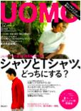 UOMO July 2014 -JP (EH008)s
