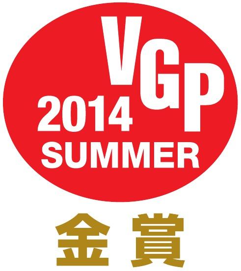 vgp2014