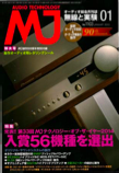MJ 2015 January No.1103