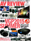 AV REVIEW 2015,July -JP (GT40α)s