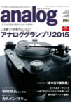 Analog-2014 WINTER vol. 46 -JP (GT40α,H128)