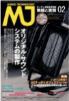 MJ 2016 February No.1116 (Power Guard-48)s