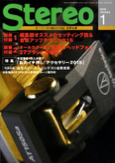 STEREO 2016,January-JP (Power Guard-15)s