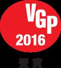 vgp2016
