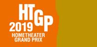HTGP2019_gold_Logo