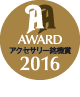 aaex2016_logo-special-(1)