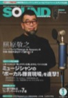 SOUND DESIGNER 201903 JP(The Empire,The Astoria)s