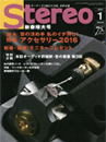 STEREO 2017,January-JPs