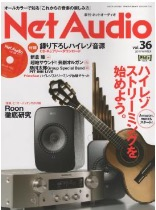 Net Audio 2019 WINTER Vol.36-JP(NCF Booster-Signal-L)s