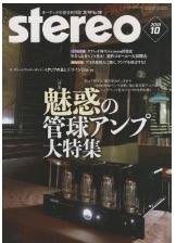 Stereo 2019 OCTOBER-JP(FI-8N NCF(R))s
