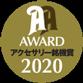 aaex2020_logo
