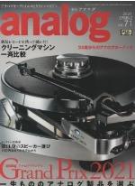analog   2021 SPRING vol.71s